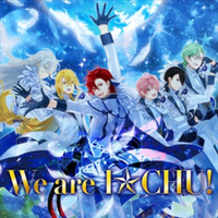 We are ICHU! ARS