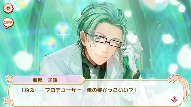 Flower shower de Shukufuku o 5 (9)