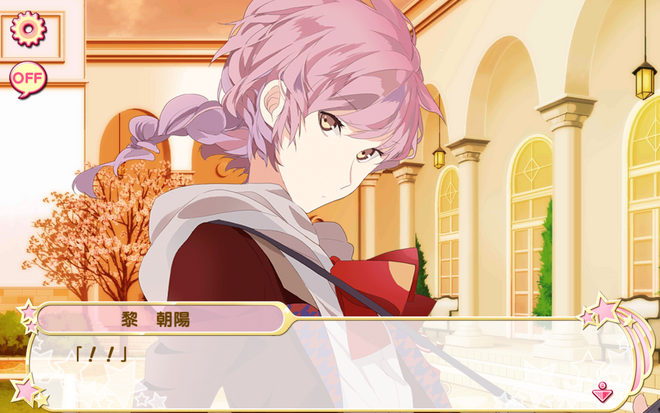 Li Chaoyang RR Affection Story 2 (2)