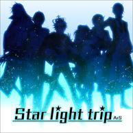 Star light trip