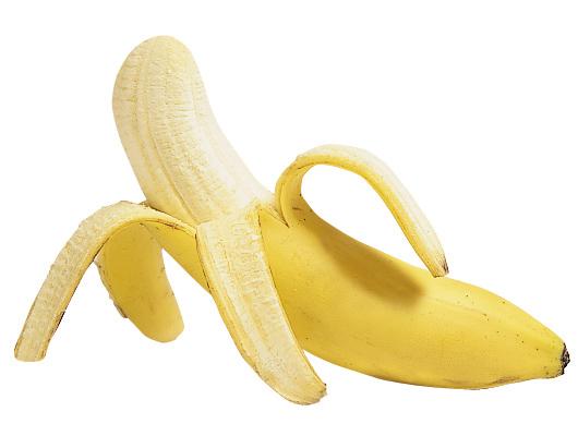 File:Banana1.jpg