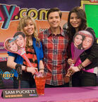 Icarly istart 1435HR