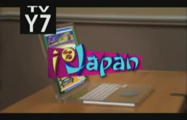 File:02titlecaplaptop.jpg