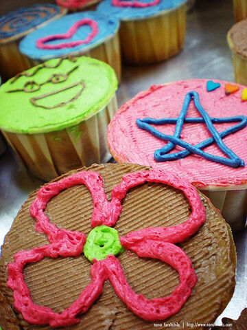 File:Cawan Cake -P.jpg
