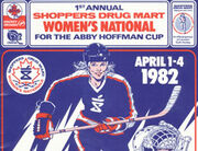 1982AbbyHoffmanCup