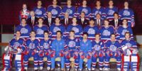 1992–93 WHL season