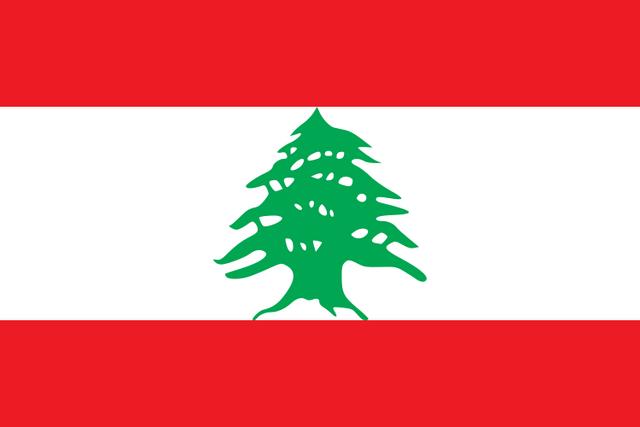 File:Flag of Lebanon.png