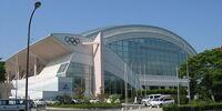 Aqua Wing Arena
