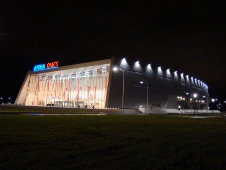 File:Arena Omsk.JPG