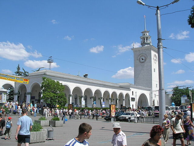 File:Simferopol.jpg