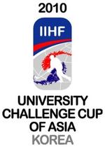 2010 IIHF University Challenge Cup of Asia Logo