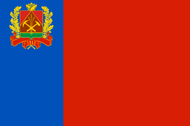 File:Flag of Kemerovo oblast.png