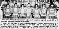 1982 University Cup