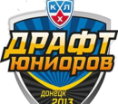 2013 KHL Junior Draft