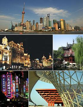 File:Shanghai.png