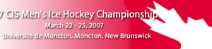 2007UniversityCup