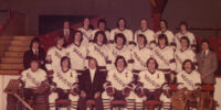1974 University Cup