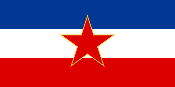 File:Flag of Yugoslavia.png