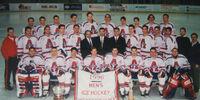 1995-96 AUAA Season