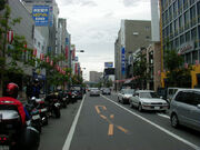 Obihiro, Hokkaidō