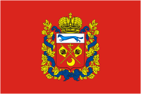 File:Flag of Orenburg Oblast.png
