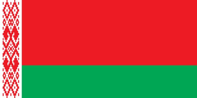 File:Flag of Belarus.png