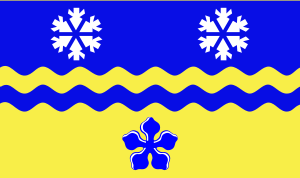 File:Prince George, British Columbia Flag.png