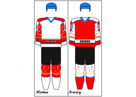 AS Asiago uniform