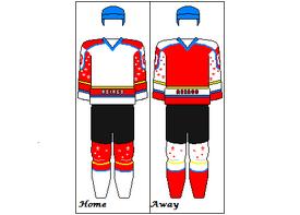 AS Asiago uniform