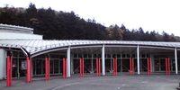 Nikkō Kirifuri Ice Arena