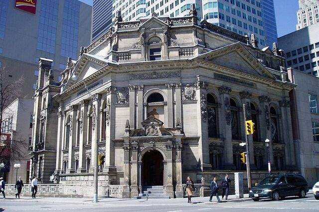 File:Hockey Hall of Fame.JPG