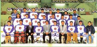 File:1999Mongolia.jpg