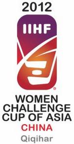 2012 IIHF Women's Challenge Cup of Asia Logo