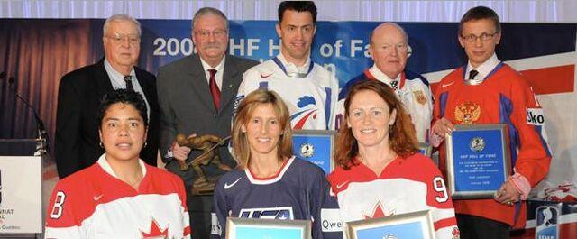 File:IIHF 2008 HOF.jpg