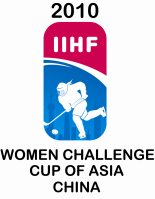 File:2010 IIHF Women's Challenge Cup of Asia Logo.png