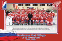 2010-11 Shelburne Red Wings