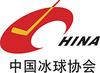 Chinese Ice Hockey Federation Logo