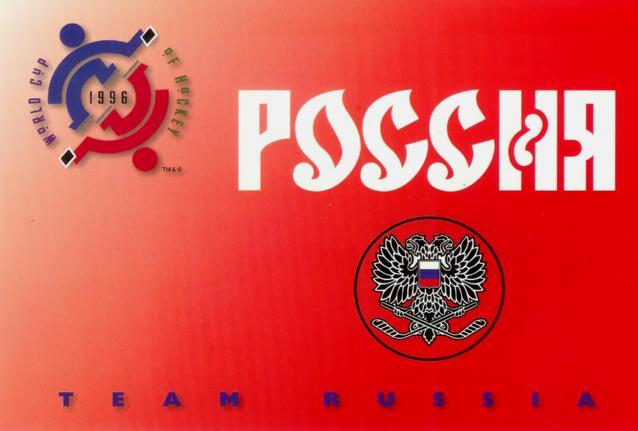 File:96WCHRussia.jpg