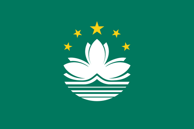 File:Flag of Macau.png
