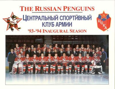 Russian Penguins
