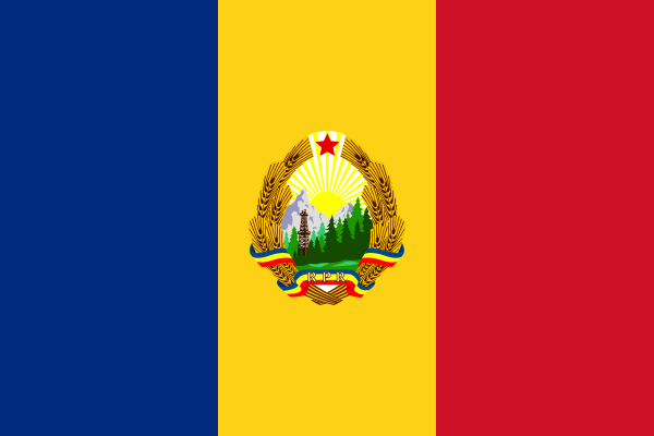 File:Flag of Romania (1952-1965).png