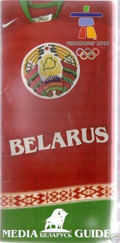 File:2010Belarusguide.jpg