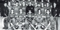 1971 University Cup
