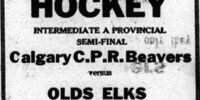 1953-54 Alberta Intermediate Playoffs