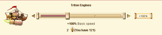 Triton Engines-100