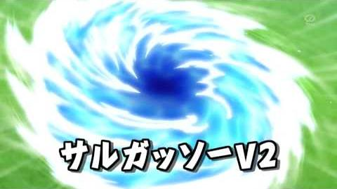 Inazuma Eleven GO Galaxy Sargasso V2 (サルガッソー V2) HD