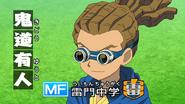 Kidou Yuuto CM