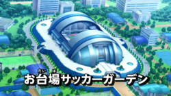 Odaiba Soccer Garden Galaxy 02 HQ