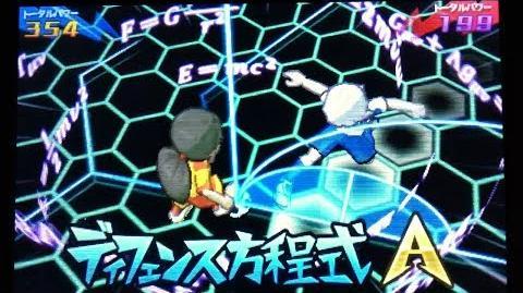 Inazuma Eleven GO 3 Galaxy Defense Houteishiki