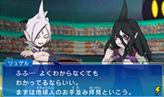 Ryugel talking with his bro in game